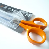 Ciseaux Fiskars 17 cm
