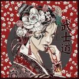 Carré jacquard Geisha rouge