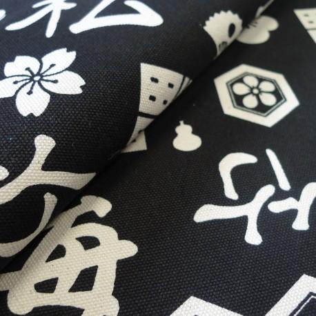 Toile Canevas Kimono